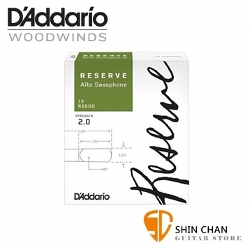 【缺貨】美國 RICO RESERVE 中音 薩克斯風竹片 2號 Alto Sax (10片/盒) 【D'Addario/DAddario】