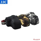 相機包 單反相機內膽包數碼相機包微單防水輕便 3色 快速出貨