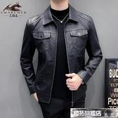 皮衣外套 秋季男士皮衣韓版修身潮流帥氣PU機車服軟皮夾克休閒外套新款