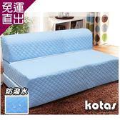 KOTAS 高週波+防潑水彈簧沙發床/椅 5尺雙人【免運直出】