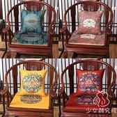 紅木沙發坐墊太師椅坐墊椅子座墊中式抱枕套椅墊【少女顏究院】