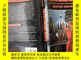 二手書博民逛書店The罕見First Socialist Society:a history of the soviet unio