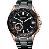 限量款 CITIZEN GPS光動能衛星對時鈦限量錶-黑x玫瑰金/43mm CC3014-50E