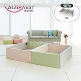 韓國ALZIPMAT-粉色遊戲城堡 208(L)x148(W)x40(H)--需搭配遊戲墊尺寸G一起使用