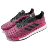 adidas 慢跑鞋 Solar Drive W 粉紅 黑 BOOST中底 基本款 女鞋 運動鞋【PUMP306】 AQ0339