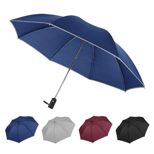 全自動反向折疊雨傘 商務自動反向傘 反向三折傘 反折傘 反摺傘 雨傘 摺疊傘 折疊傘