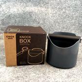 【沐湛咖啡】咖啡敲渣桶 咖啡渣桶 台灣製造底部防滑設計 咖啡粉渣盒 斜口咖啡渣盒 彈性橫桿