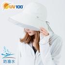 UV100 防曬 抗UV-涼感漾點翻簷帽-造型護頸