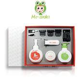 送禮自用兩相宜 me-saki 愛寶護禮盒-嬰兒專用(0-6歲)