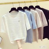 冰絲短袖T恤女2020夏季新款內搭打底衫女針織上衣女半袖體恤潮 LR24996『麗人雅苑』