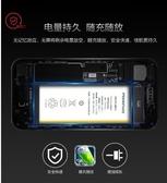 【加大容量、壽命、解決降頻 三大保證再保固一年 】蘋果 iphone 7 電池 送 拆機工具 apple全新