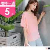 OrangeBear《AB3756》素雅格紋綴兩側緹花滾邊高含棉圓領上衣.2色