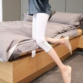 莫代爾七分白色打底褲女夏薄款夏季彈力大碼外穿七分褲中褲短褲 快速出貨