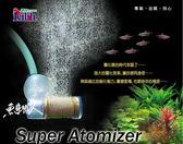 Leilih 鐳力【簡易型超級霧化器(L)】二氧化碳細化器、霧化器、擴散桶、溶解器 魚事職人