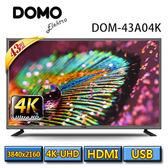 比利時DOMO 43型4KUHD多媒體HDMI數位液晶顯示器+數位視訊盒(DOM-43A04K)