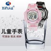 兒童手錶男孩女孩防水夜光電子錶小孩學生數字式可愛男女童