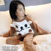 兒童睡衣女童秋冬珊瑚絨小女孩冬季3-5-7-9周歲