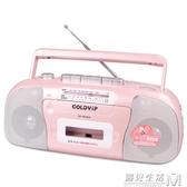 收錄機收音機錄音機學生英語復讀機磁帶機U盤磁帶TF復讀轉錄 WD 遇見生活