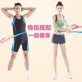 呼啦圈彈簧軟式收腹健身器材圈呼拉圈成人女士初學者YYP    琉璃美衣