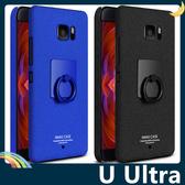 HTC U Ultra 牛仔磨砂保護殼 PC硬殼 360度支架指環扣 霧面防滑 保護套 手機套 手機殼
