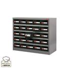 樹德耐重型25格抽屜櫃零件櫃螺絲收納櫃工業櫃HD-525-大廚師百貨
