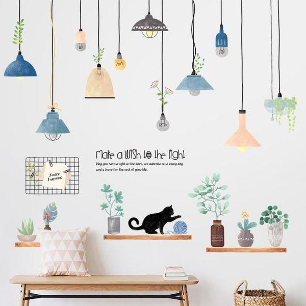 墻貼 吊燈貼紙背景墻臥室裝飾溫馨盆栽墻貼畫壁紙墻紙自粘