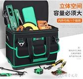 手提工具包多功能維修帆布大號加厚工具袋耐磨安裝便攜小號電工包