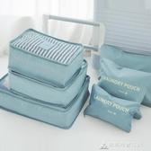 化妝包出差旅行收納袋行李箱分裝整理化妝包旅游洗漱包衣服打包便攜套裝 交換禮物