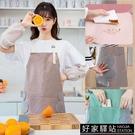 可擦手圍裙女時尚可愛防水工作服圍腰日式廚房餐廳做飯防油罩衣男 -好家驛站