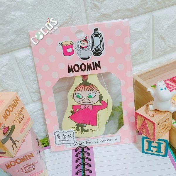 正版 moomin 嚕嚕米 姆明一族 小不點 室內芳香片 香氛片吊飾 香氛貼片 香水片 香奈兒味 COCOS GJ051