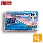 【楓康】撕取式環保垃圾袋(大/70x63cm/12包)