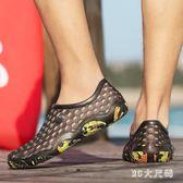 男士涼拖鞋防滑包頭沙灘鞋雨鞋情侶涼鞋迷彩新款涉水沙灘鞋洞洞鞋 Gg2406『MG大尺碼』