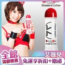 情趣用品 潤滑液 水溶性 日本MEN'S MAX Gel Lotion中高粘度潤滑液 360ml 紅
