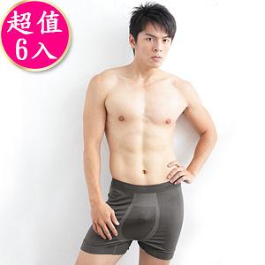 【源之氣】極品竹炭無縫男平口褲(超值6入) RM-20013-台灣製