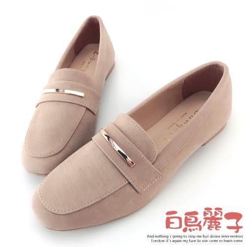 平底鞋.OL百搭簡約金屬方頭平底包鞋.白鳥麗子