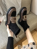 馬丁靴馬丁靴女英倫風2021年新款春秋單靴靴子百搭平底短靴彈力瘦瘦女靴 嬡孕哺