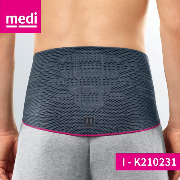 medi 專業醫療護具 加強型按摩加墊帶-紳士 (銀色、I~V ) 德國進口【杏一】