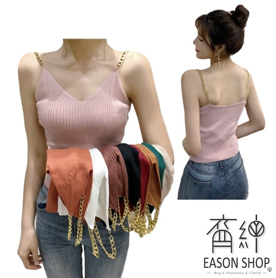 EASON SHOP(GW0171)實拍小心機純色短版坑條紋V領鐵鍊吊帶無袖針織背心小可愛女上衣服彈力貼身內搭衫