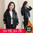 皮衣女短款加厚新款修身顯瘦韓版大碼小外套皮夾克女快速出貨