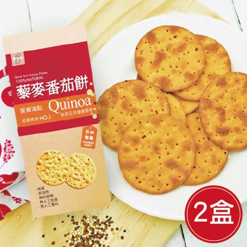 鮮食優多・藜麥蕃茄餅2盒