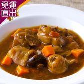 五星御廚養身宴 任-蠔油香菇雞1份【免運直出】