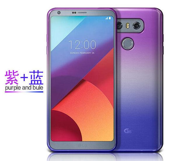 LG G5 H860 半透漸變色清水套 軟殼 彩虹漸層 超薄全包款 矽膠套 保護套 手機套 手機殼