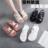 平底涼鞋女塑膠厚底防滑防水雨鞋塑膠鞋軟底果凍鞋韓版學生沙灘鞋 CIYO黛雅
