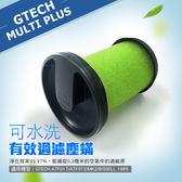 【GreenR3濾芯】適用Gtech Multi Plus MK2 Bissell 專用 可水洗 濾網 濾心 濾芯 小綠 過濾 過濾器