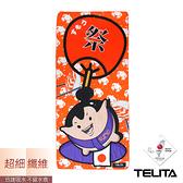 【TELITA】超細纖維日系和風海灘巾 浴巾-相撲力士(一條) 免運