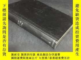 二手書博民逛書店ANAESTHESIA罕見麻醉 第47卷 7-12 1992年 4 (合訂本)Y12947
