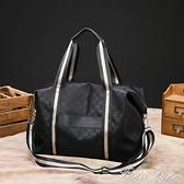 大容量旅行包女男手提短途行李袋防水旅游包輕便登機包運動健身包 范思蓮恩