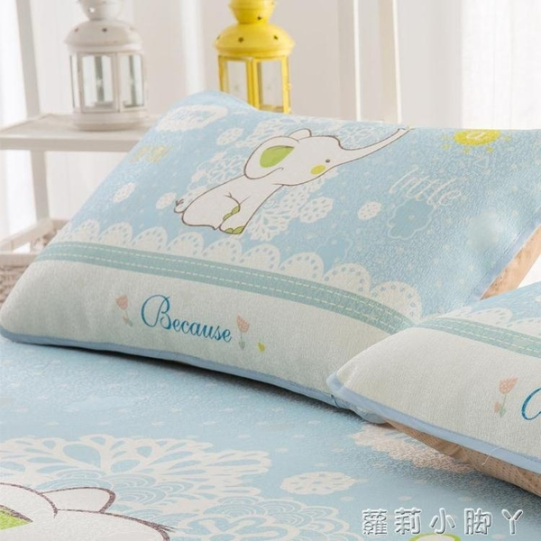 枕頭兒童枕套寶寶夏季冰絲卡通可愛枕套30x50幼兒園專用40x60小孩枕套 NMS蘿莉小腳ㄚ