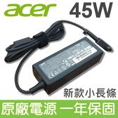 ACER 宏碁 45W 原廠變壓器 電源線 Aspire One KAV10 ZG5 ZG8 ZA3 PAV70