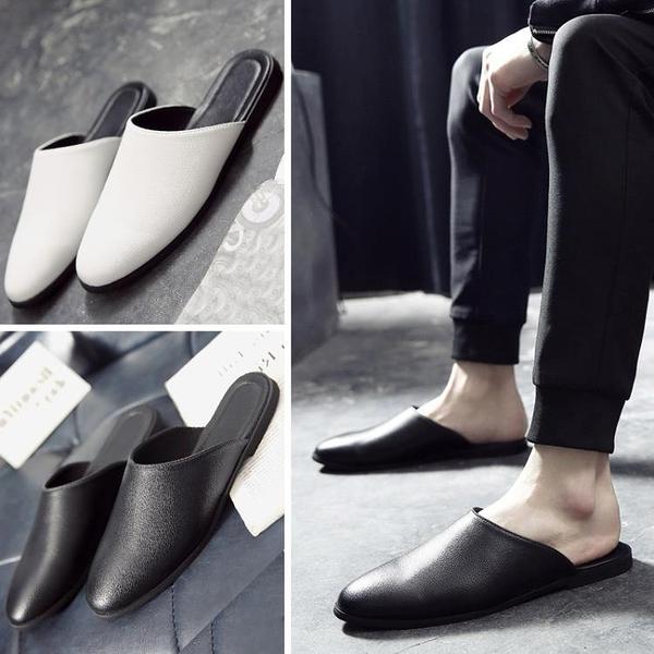 拖鞋男夏季懶人半拖鞋